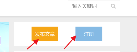 <font color='#0000FF'>1创业网会员电脑端,注册登录发布文章,操作介绍</font>