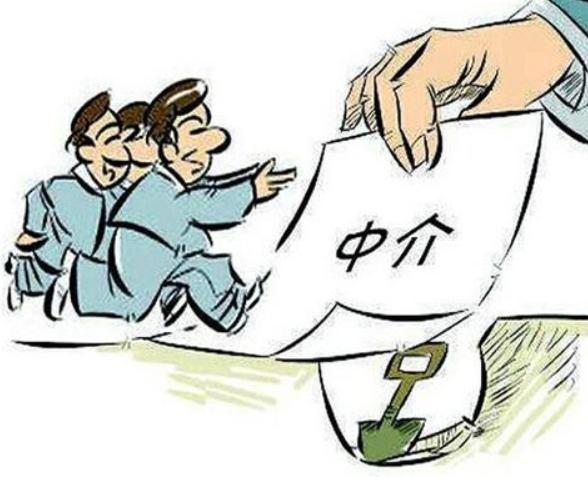关于中介行业